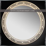 BNFR-081 A ROYAL LOOK BONE INLAID ROUND MIRROR FRAME