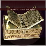 MNBX-305 A HOLY QURAN BOOK STORAGE BOX WITH MEENAKARI